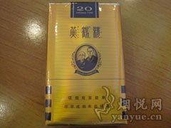 黄鹤楼烟价(黄鹤楼烟价列表)