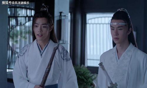 陈情令两男主惹争议,肖战被疑买热搜,他玩滑板扰乱秩序