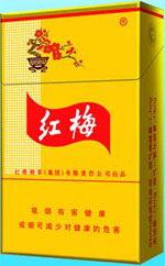 烟的品牌大全价格表(全国共有多少种香烟的牌子?价格分别是?)