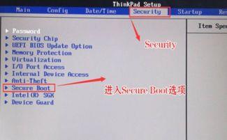 ThinkPad T540p笔记本一键u盘装系统win7教程