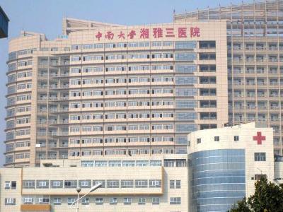 中南大学湘雅三医院重点专科有哪些 学校大全