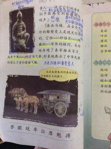 关于兵马俑的诗句词语