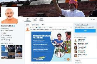 印媒印总理推特上粉丝数目多居世界领导人第三位