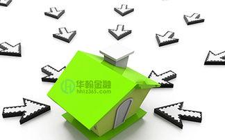 房产抵押贷款哪个银行好(农业银行和兴业银行,)