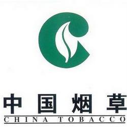 国家烟草专卖局官网(新乡烟草局网站是什么)
