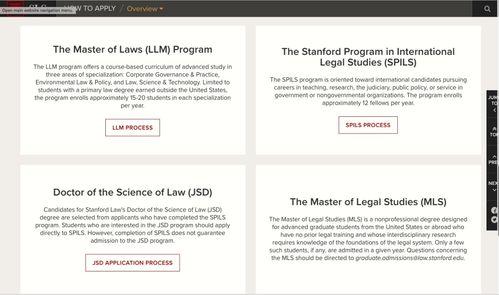 美国法律法规层级