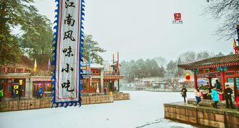 北京颐和园 苏州街攻略,颐和园 苏州街门票 地址,颐和园 苏州街游览攻略 马蜂窝