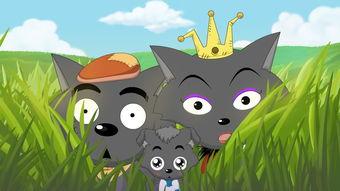 灰太狼、红太狼和小灰灰一家