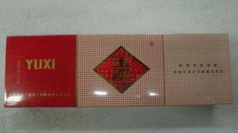 玉溪烟价格表和图片(一条硬盒玉溪烟多少钱)