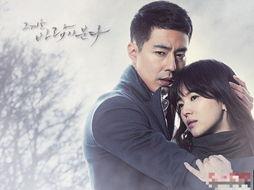 2013年最热韩剧女主角 尹恩惠宋慧我见犹怜