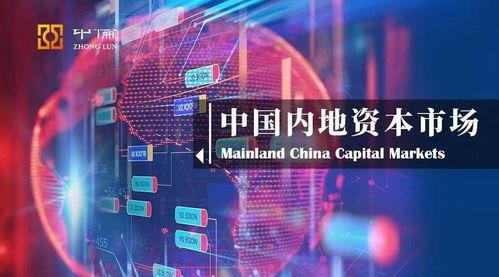 在深圳证券交易所创业板上市 用英语怎么说?