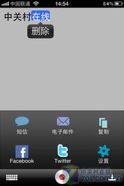 App今日免费 声龙听写语音识别抢先体验