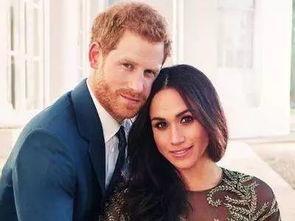 哈里王子和梅根。