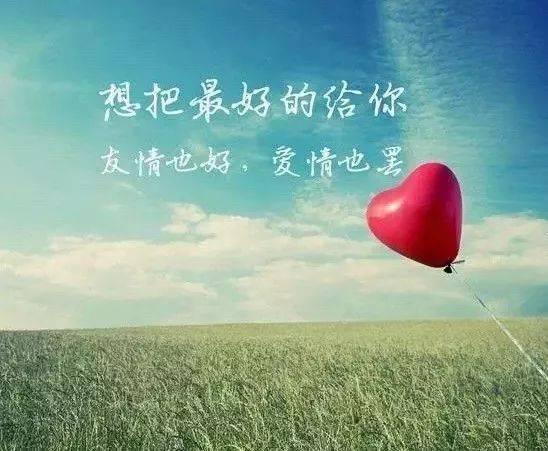 心好压抑句子说说心情短语