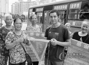 15名来自江州区丽江小区的老奶奶面带笑容,手里拿着锦旗、感谢信,交到公交司机李定新的手中.