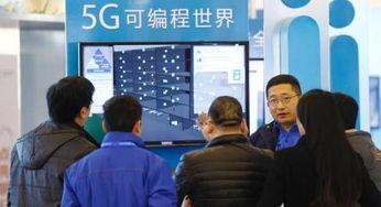 聚焦2016年两会最新热词中国制造2025互联网