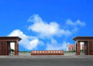 郑州航空工业管理学院怎么样(郑州飞行学院)_1572人推荐