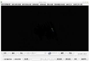 视频裁剪合并软件下载 视频裁剪合并软件下载 快猴软件下载