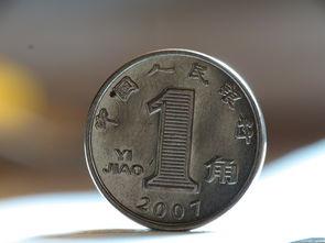 如何用硬币简单画出硬币