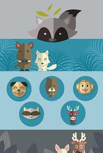 可爱卡通动物简笔画图片素材 可爱卡通动物简笔画图片素材下载 可爱...