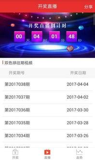 大亨江西11选5高级算号器开奖结果