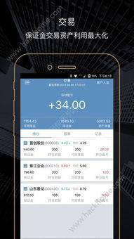 雷达证券上的中国a50靠谱吗?