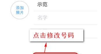 手机来电不显示姓名了(小米手机来电不显示姓名了)_1572人推荐