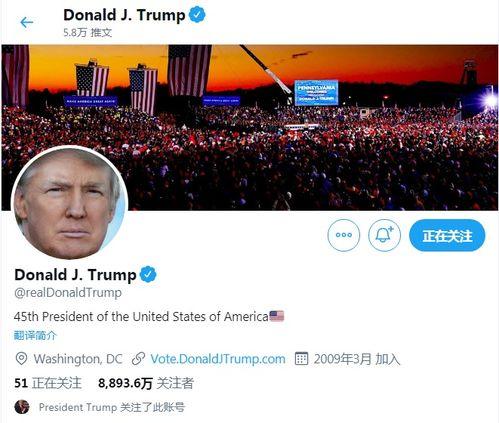 明年1月开始推特称美国总统账户将转给拜登,特朗普所有推文将清零