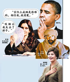 中国每年吸烟致死超百万人 全面禁烟任重道远