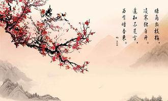 古诗词关于梅花的诗句