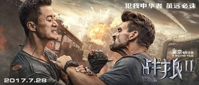 战狼2 热映 观众称 华语超级大片 堪称 国产007