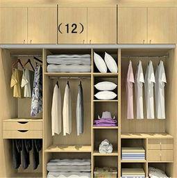 衣柜内部合理设计图2米