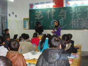小学生法律演讲比赛活动方案