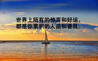 早安加油自己的句子说说心情说说心情