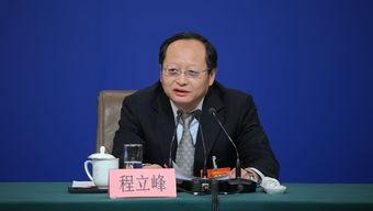 程立峰将长江保护法纳入2019年全国人大常委会立法工作计划