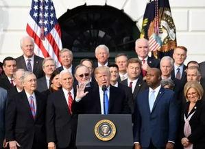 美国国会通过30年来最大规模税改法案