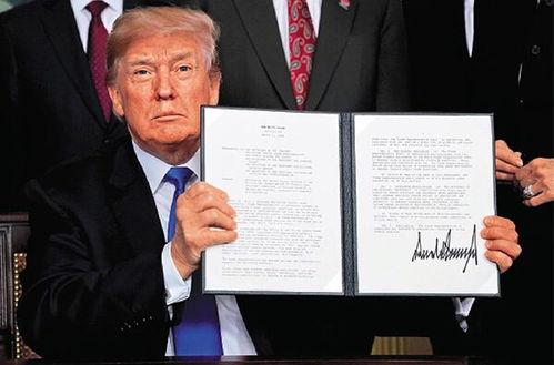 美国总统特朗普签署备忘录