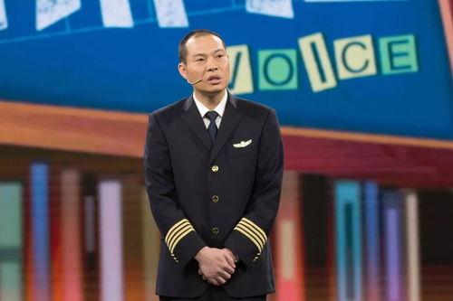经历生死备降川航机长首次与当事乘客见面图