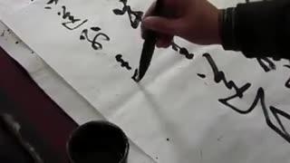 书法讲座视频(怎样练习书法视频)