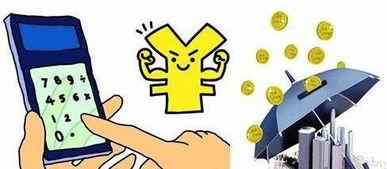 贷款是银行(论是购买第一套住du)