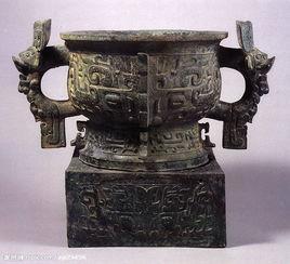 青铜器皿图片