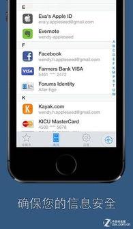 软件推荐 iOS8上有哪些了不起的App