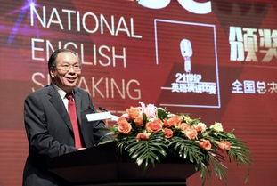 云南省英语演讲比赛王薪源