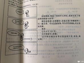 中考寓言类作文范文