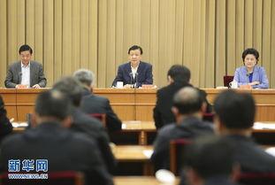 学习贯彻党的十八届五中全会精神中央宣讲团动员会在京召开