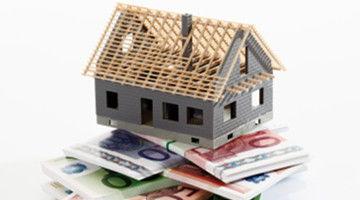 房产抵押贷款年利率(前du人行公布的银行)