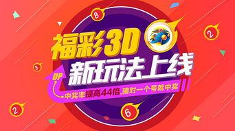 北京pk10前三在线计划0
