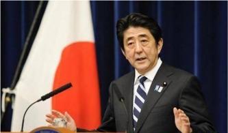日本首相安倍晋三.[