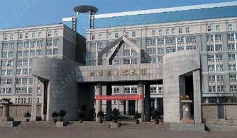 哈尔滨工业大学a专业有哪些 专升本