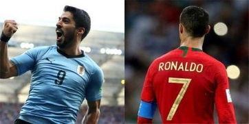2018世界杯乌拉圭对埃及葡萄牙